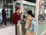 """【""""五心服务 微笑随行""""】母女在车站走散,轨道员工助重聚"""